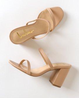 Ariellie Nude High Heel Sandal Heels