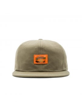 Jungle Cloth Snapback
