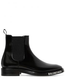 Balenciaga Evening Brushed Leather Boots